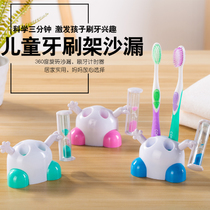 Children brushing hourglass timer 3 three minutes toothbrush holder seat creative gift decoration mini drop
