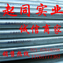 Supply Q235 straight seam galvanized pipe Jinzhou galvanized pipe fire pipe steel factory direct sales