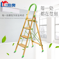 Yi ao home ladder thickened aluminum alloy ladder indoor folding ladder ladder mobile staircase engineering stair stool chair