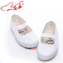 White sneakers female adult sports canvas shoes elastic soft bottom childrens dance shoes students flat white shoes