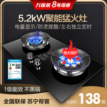 Gas stove double stove household embedded gas stove desktop liquefied gas stove energy-saving fire stove kitchen gas stove