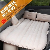 Beijing Hyundai ix35IX25 way to win the name of Tulang to lead the car inflatable bed rear seat car Sleep pad car