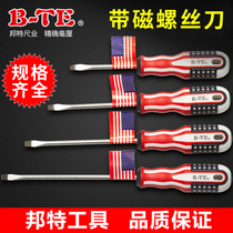 Bangtai screwdriver chrome vanadium steel magnetic cross 4 inch screwdriver word screwdriver screwdriver screwdriver screwdriver screwdriver screwdriver screwdriver screwdriver screwdriver screwdriver screwdriver