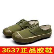 3537 liberation shoes men and women military training shoes yellow rubber shoes wear-resistant site yellow shoes low to help work shoes 46 48 yards