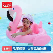 Nuoao swimming ring children adult Flamingo Swan yellow duck water inflatable toys animal mounts floating bed
