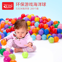 Promise O safe odorless 5 5cm ocean ball wave wave ball tent toys 0-1-2-3-4-5 years old 200.