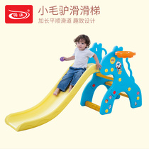 Nuoao indoor baby slide childrens plastic toys slide long slide outdoor toys