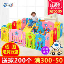 Promise O childrens game fence baby baby fence indoor crawling toddler safety fence plastic toys