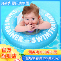 Nova new intimate design baby swimming ring health swim armpit ring floating ring