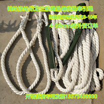 Marine cable wear-resistant nylon rope polyester three-strand rope polypropylene strands rope 6-36-100mm truck bundling rope