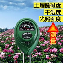 Pots soil moisture measuring instrument measuring pots soil moisture home soil detector flowers and plants detector wet and dry measurement
