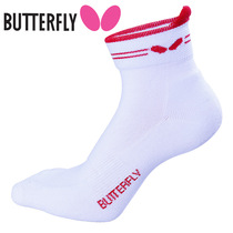 Official Monopoly Japanese butterfly table tennis sports socks cotton suction sweat breathable table tennis socks female Summer Genuine