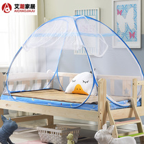 Ai Chao Mosquito net landing dome Princess Mosquito net single door child mosquito net lengthening