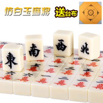 Imitation white jade medium size large tremolo tile 4244 level Guangdong Sichuan household hand-rubbed tablecloth