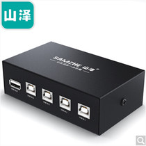 Yamazawa BL-04 USB printer sharer 4 in 1 out of 4 USB manual switch free drive