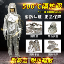 Fire insulation clothing protective clothing 1000 degrees high temperature fire protection suit 500 degrees Jiangsu and Shanghai
