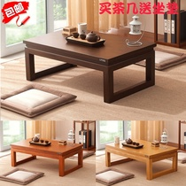 New Chinese elm tatami coffee table floating window table solid wood and a few tables in the room balcony table Zen tea table Tohoku Kang few