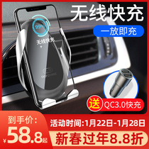 Automatic induction car phone bracket car wireless charger car outlet car support navigation frame