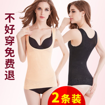 Plastic top belly beam waist burning fat body without trace thin slimming postpartum plastic body clothes female bondage Genuine
