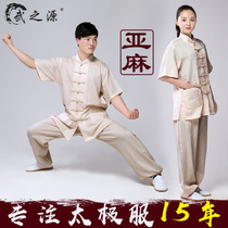 Wu Zhi source 2019 New Tai Chi Clothing female summer linen short-sleeved Tai Chi Clothing male practice martial arts tai chi clothing