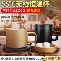 (Girlfriend gift)55℃degree of constant temperature Cup 55 degrees Cup wireless heating warm cup automatic heating Cup coaster Cup male shaking sound birthday gift artifact female high temperature temperature tea cup