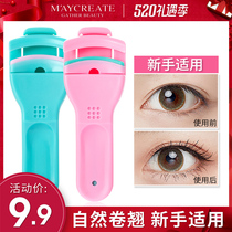 Eyelash Curler female portable curler lasting stereotypes partial volume beginner makeup tools to send replacement silicone pad