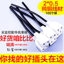 With wire female plug two-hole monitoring power waterproof box 10A power plug female 220V male connector accessories
