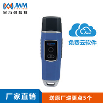 Jinwan code lighting patrol stick patrol machine electronic patrol cloud patrol security patrol RBI WM-5000V4S