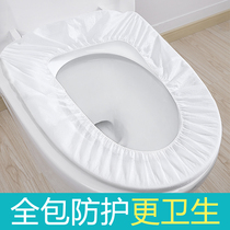 Disposable toilet mat woman paste toilet hotel travel portable maternity travel toilet toilet sitting toilet seat cushion paper