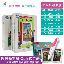 RAZ Graded Reading Book aa English Graded Painting Book Reading A-Z Little Gota People Read Pen Site officiel 32G Children's Primary School Students Early Learning Special Machine learning home-schooling audiobooks.
