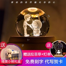 Un cadeau créatif de rêve Crystal Music Box Jingjing Machine Cat Blue Fat Girlfriend Birthday 520 Cadeau