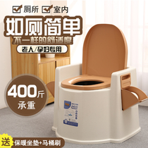 Elderly pregnant women armrest toilet removable urine bucket household seat stool chair patient plastic portable thickened toilet