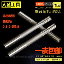 Inlay carbide straight shank machine with Reamer extended tungsten steel Reamer support non-standard 6mm-100mm