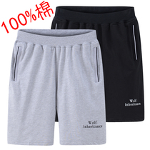 Cotton shorts mens summer sports shorts large size loose pants mens summer cotton knit pants