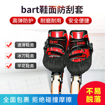 bart childrens speed skating shoes flat flower shoes skates roller skates upper scratch shoe cover protective cover