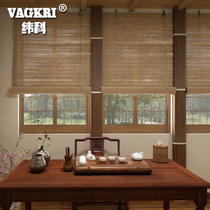 Bamboo curtain Curtain roller shutter bamboo curtain door curtain partition balcony living room tea room sun shade sun shade custom