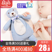 Baby comforting towel soft toys baby 0-1 years old sleeping artifact 6 Months 2 hand even sleep can be entrance doll 3