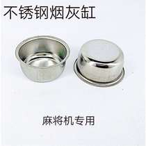 Special automatic mahjong machine stainless steel ashtray chess room coffee table ashtray water cup mahjong table with