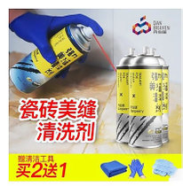 Tile us seam cleaning agent paint removal viscose removal us seam agent special cleaning agent ceramic glue removal