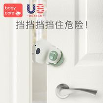 babycare anti-pinch hand door stop door stop baby door card safety door clip damper plug children silicone door file