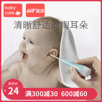 babycare baby glow with light dig ear spoon children dig ear spoon baby safety soft head dig ear device green