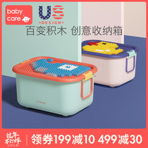 babycare toy storage box large home baby clothes sorting box plastic thickened storage box