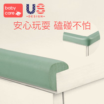 Babycare Baby safety anti-collision bar baby protective bag edge strip thickened widening childrens Table corner angle guard 2 meters