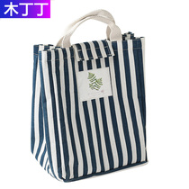 Insulation bag when the package meal bag carry-hand insulation bag lunch box bag carrying rice bag when the lunch bag