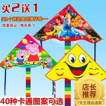 Traditional large Plus line kite classic wind to make the Princess wind bamboo shoots youth weaving personality childrens wheel toys