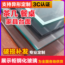 Custom tempered glass custom desktop table mat dining table coffee table panel round rectangular shaped home manufacturers