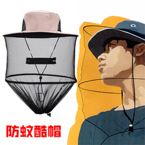Honey hat live hiking mountain climbing anti-mosquito hat can drink water smoking mosquito net hat sun hat fishing hat