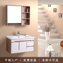 Whita paint-free eco-panel solid wood bathroom cabinet simple modern bathroom cabinet combination bathroom washbasin wash cabinet