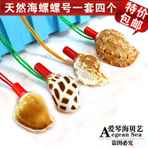 Natural conch shell whistle sea snail conch whistle shell crafts can blow horn childrens gifts