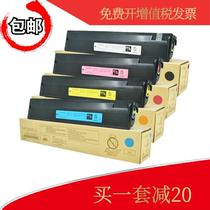 Haoxiang is suitable for Toshiba 2000ac powder box 2505AC toner T-FC505C-S 2500 3005AC 3505.